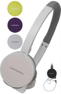 Audio-Technica ATH-WM55 white